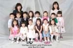 YUNHAP_0701_Bunny#2-15
